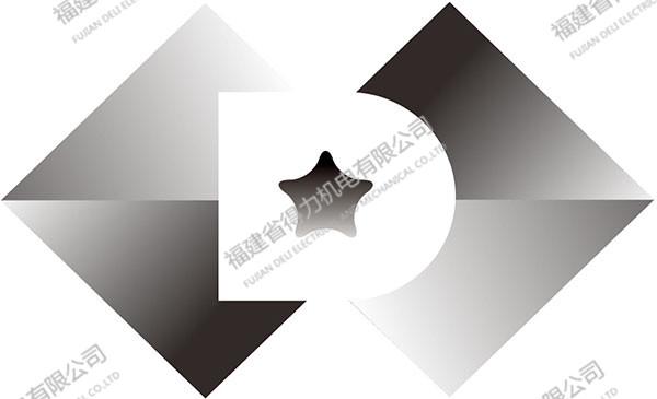 福建省得力机电有限公司商标认定为福建省著名商标