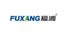 湖南福湘木业有限公司